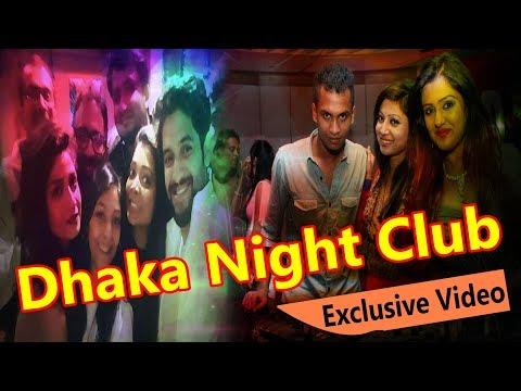 ঢাকার নাইট ক্লাব গুলোতে রাত নামলেই এসব কি হয় দেখুন ||Dhaka Night Club