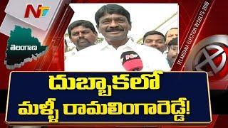 TRS Dubbak Candidate Ramalinga Reddy Face To Face Over Telangana Assembly Results | NTV thumbnail