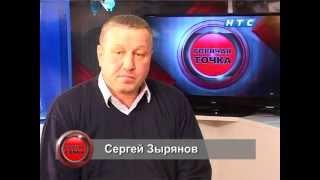 """Телепроект """"Горячая точка"""" (№2 Сергей Зырянов)"""