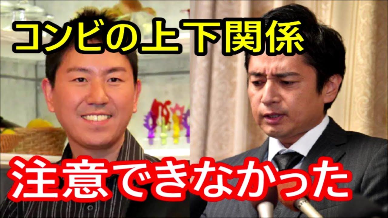 チュートリアル福田、徳井との関係に後悔「注意できなかった」