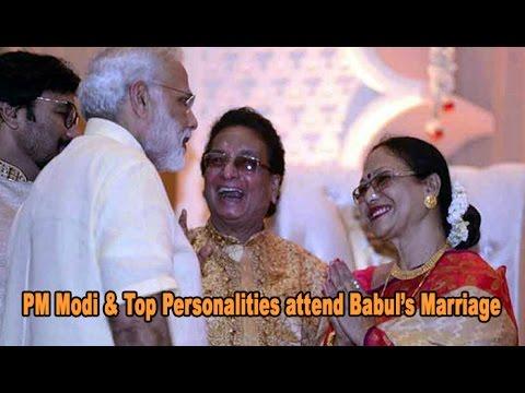 When PM Modi Attends Babul Supriyo's Wedding : NewspointTV