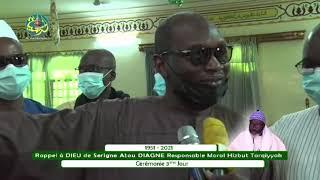S. Djlly NIANG : Cérémonie de prières à la mémoire de Serigne Atou Diagne