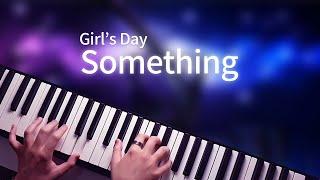 들으면 취할 것 같은 걸스데이 Something 재즈 피아노 커버 | Girl's Day Something …