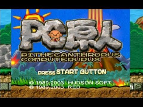 Hudson Selection Vol. 3: PC Genjin (Gamecube Platform Game)