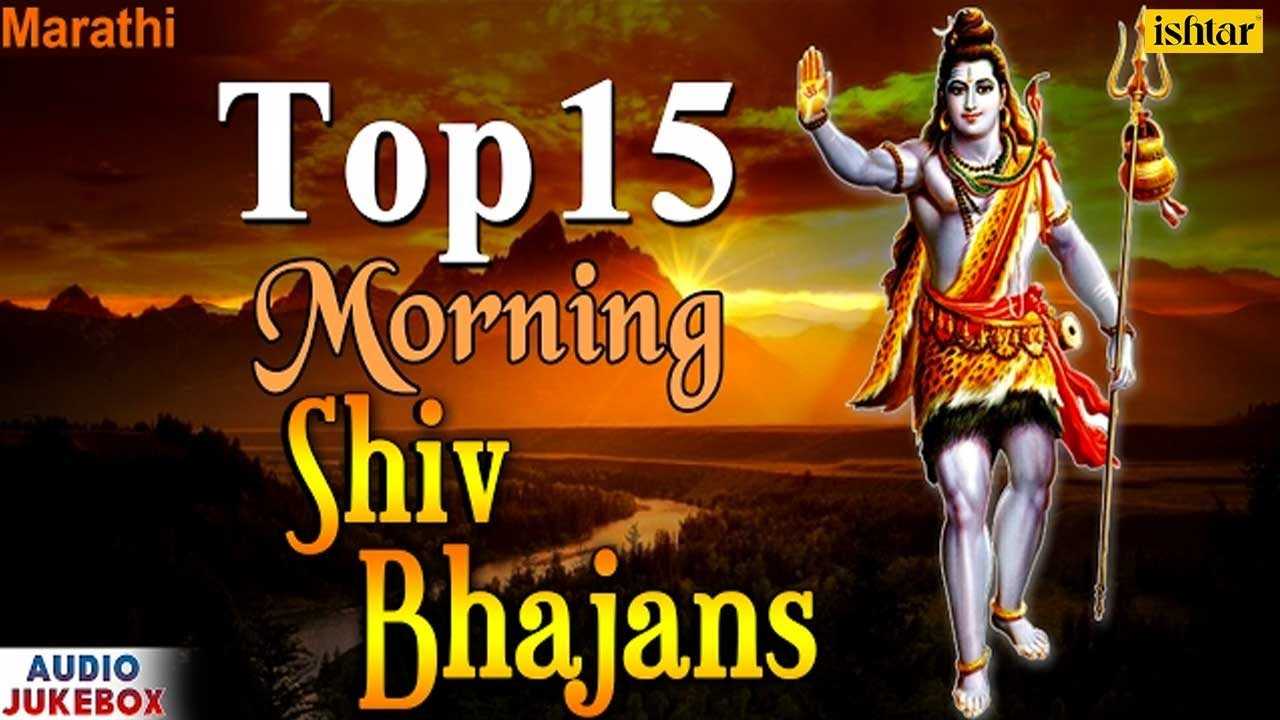 top 10 shiv bhajan mp3 free download