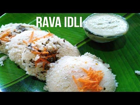 instant-rava-idli-in-kannada/ದಿಡೀರ್-ರವ-ಇಡ್ಲಿ/ಇನ್ಸ್ಟಂಟ್-ರವೆ-ಇಡ್ಲಿ-ಹೋಟೆಲ್-ಸ್ಟೈಲ್/hotel-style