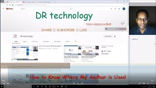 Find Out Aadhar Authentication History | How To Check Aadhar Authentication History in Hindi