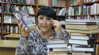 Книги, только что сданные читателями...