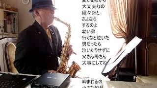 素晴らしい曲ですね。作曲家平尾昌晃が小柳ルミ子のために書いた曲です。歌謡対象も受賞しています。