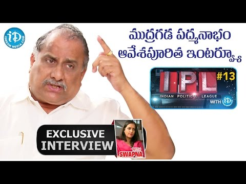 Mudragada Padmanabham's Most Emotional Interview| Indian Political League (IPL)With iDream #13 - #28