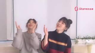 웬디 Wendy(Red Velvet) - Casualty of Love (by Jessie J) @Star明星直播(Star Live) [English Song Cover]