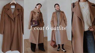 [ENG/日本語] 한가지 코트 일주일 돌려입기, 겨울 …