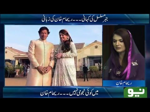 REHAM KHAN EXCLUSIVE INTERVIEW AFTER SEPARATION FROM IMRAN KHAN, EP#01, 29 NOV 2015