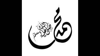 الصلاة على النبي كورال مكررة ساعة وثلث (150+ صلاة على النبي)