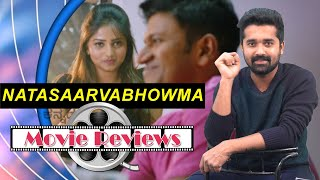 Natasaarvabhowma Movie Review | Filmibeat Kannada