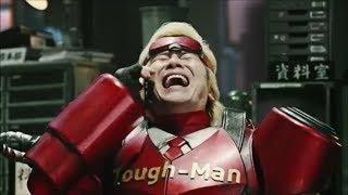 【ヤクルト公式】 タフマンブランド 「タフマンの世界:電話」篇 【ヤク...