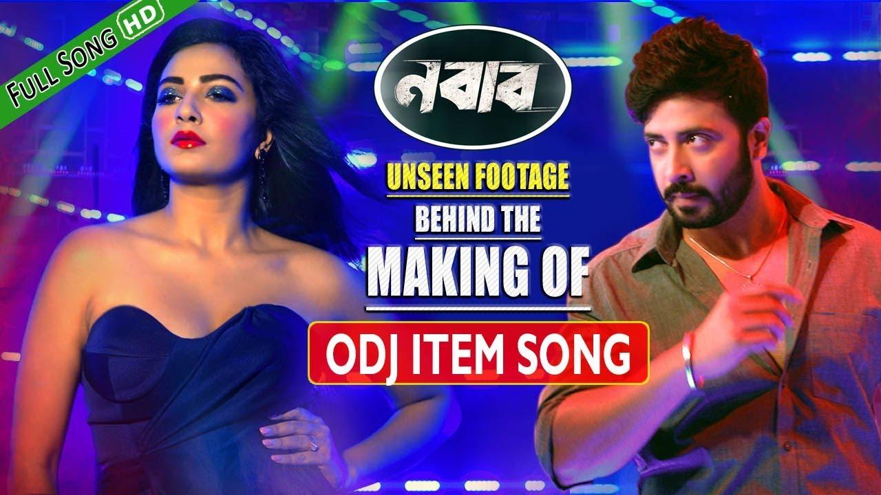 MAKING OF ODJ SONG || UNSEEN FOOTAGE || SHAKIB KHAN || SHUBHASREE || NABAB  || AKASSH || KONA - YouTube