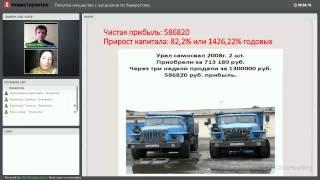 Подработка/Заработок на авто День #3   120км-1700рублей