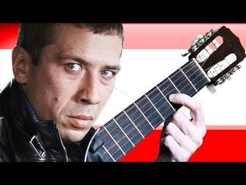 Бумер на гитаре + РАЗБОР