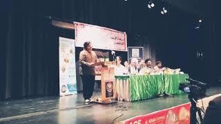 Maryam Hain Hajra | Live Jashan Frankfurt | Wajhi Hassan Zaidi 2018