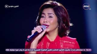 شيري ستوديو - شيرين عبد الوهاب ... تبدع وتتألق في الغناء