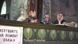 Отче наш хор Спасо-Преображенского собора Болграда