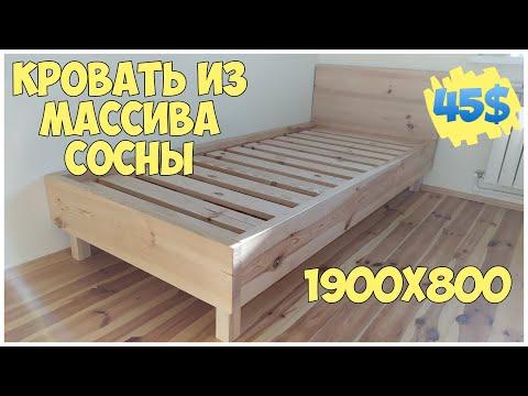 Маленькая кровать своими руками