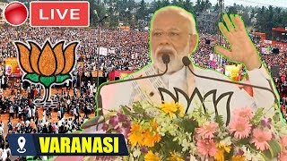 MODI LIVE : PM Modi Interacts With Party Karyakartas in Varanasi | 2019 Election Campaign BJP