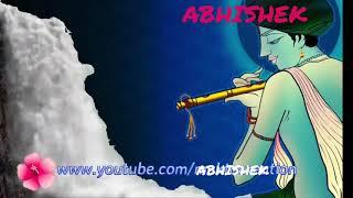 Shyamer O Banshi Baje Kon Se Brojopure#karaoke#song. শ্যামেরও বাঁশি বাজে কোন সে ব্রজ পুরে কারাওকে সং
