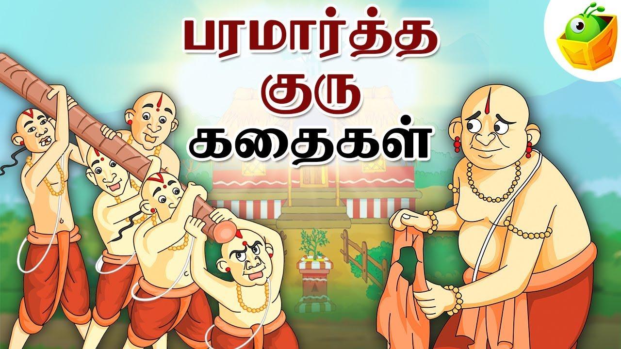 Vikramathithan Kathaigal In Tamil Pdf