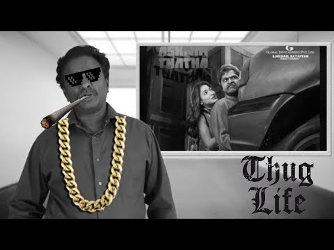 Tamil Talkies reviews #thuglife #savage