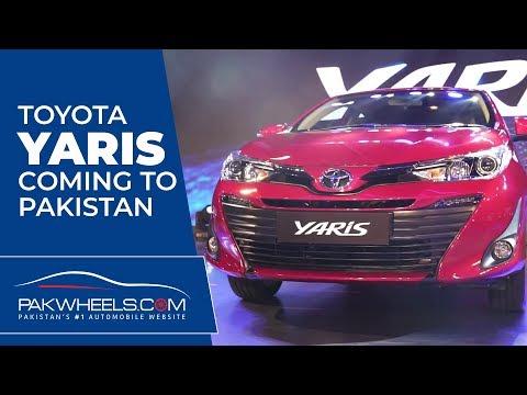 Toyota Yaris 2019 Launching In Pakistan   Price, Specs & Features   Yaris 2020   PakWheels
