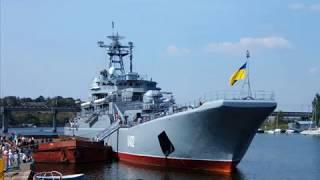 видео Николаев (Львовская область)