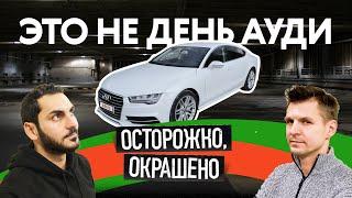 Крутые Audi с пробегом: шансы есть?!