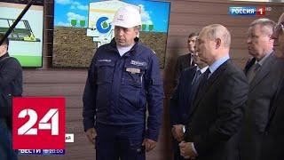 Смотреть видео Индустриальный город на месте степи: Путина ознакомили с промышленным парком Тамани - Россия 24 онлайн