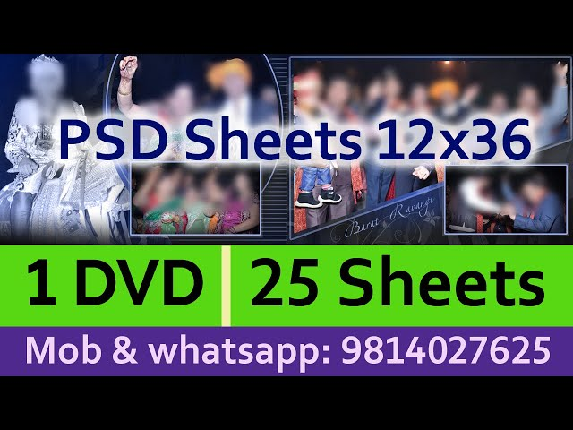DVD 6, PSD Sheets  12x36 For Krizma Album ( 25 Sheets )