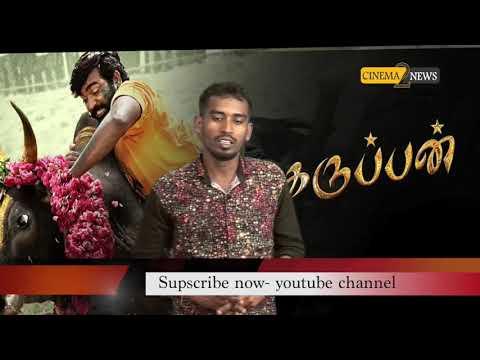 Karuppan  Full Movie Review  Vijay...