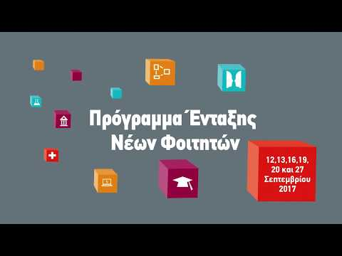 Orientation Sept 2017 - European University Cyprus