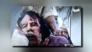 Moammar Gadhafi Dead: Final Image
