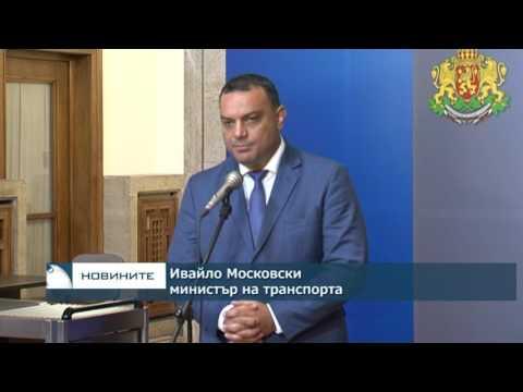 Кабинетът отпусна 15 млн. лв. за софийското метро и 63 млн. за дълговете на БДЖ