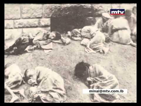 Minal - Armenian Genocide 24/04/2015