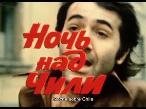 Noche sobre Chile (1977)