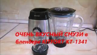 кофемолка Centek CT-1352 ремонт