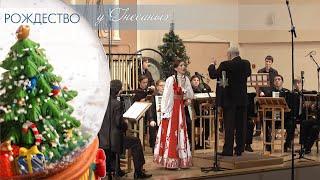 �������� ���� Русская народная песня