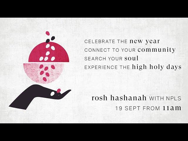 LIVE - Rosh Hashanah Morning Service 5781