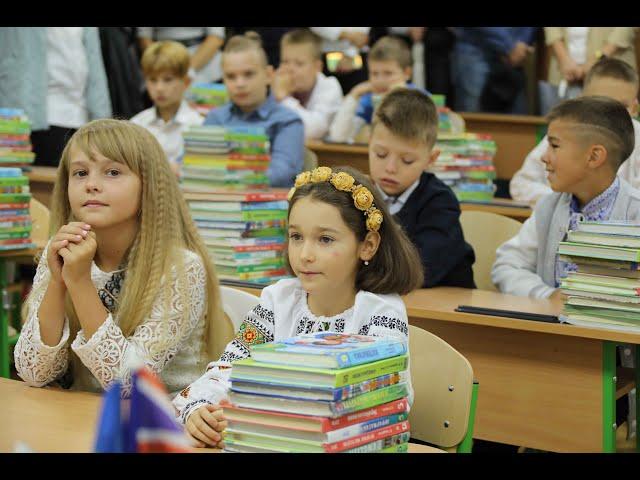 Салань Софія Н В К  СЗШ № 2 гімназія 2021р