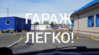 Гараж ☝️на автодроме,площадке!