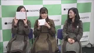 乃木坂46 佐々木琴子.