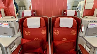 Hainan Airlines 5 Star Business Class A330 300 Beijing Guangzhou 海南航空 A330 300 商務艙
