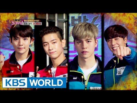 Let's Go! Dream Team II | 출발드림팀 II : The Men's Vault Jump Rival Competition (2016.02.04)